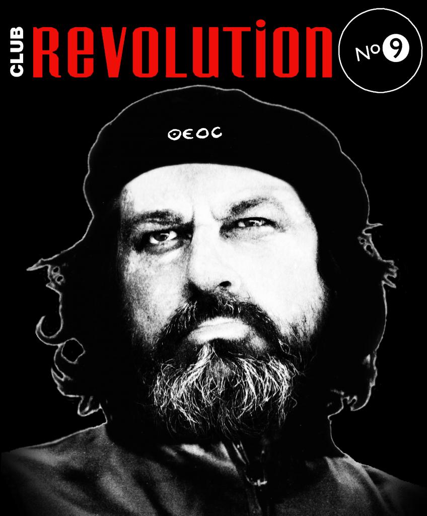 Club Revolution No.9